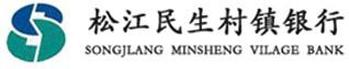 松江民生村镇银行