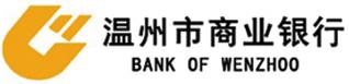 温州市商业银行